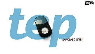 Tel-pocket-wi-fi