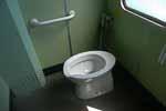 ACTV toilet
